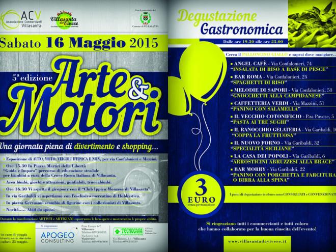 ARTEEMOTORIFRONTE2015_2725_4273